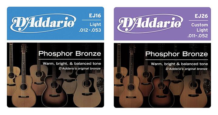 Strune za akustično kitaro Phosphor Bronze